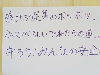 メッセージ2