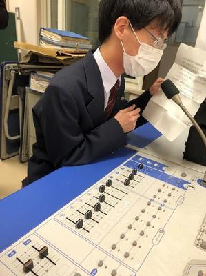 校内放送で報告