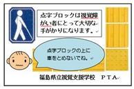 キャンペーンメッセージカード