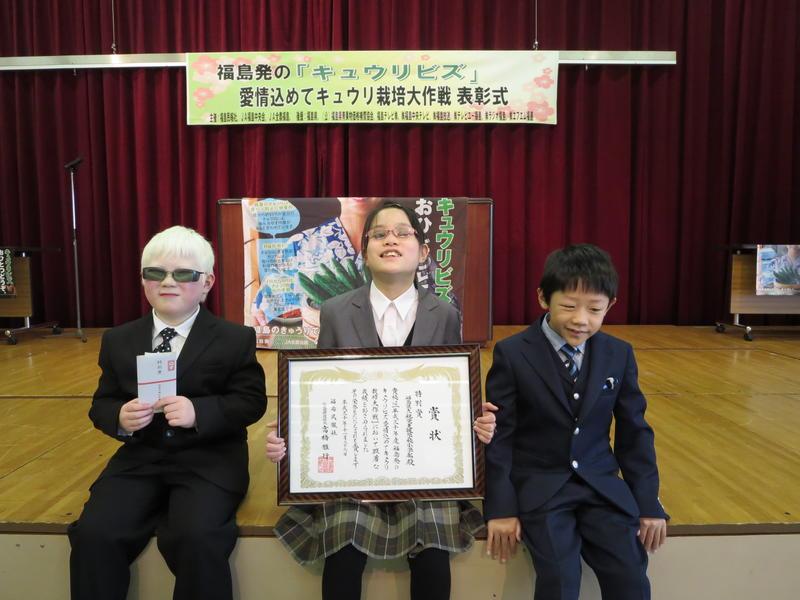 福島民報社長賞を受賞しました。