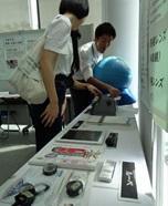 教材教具の展示